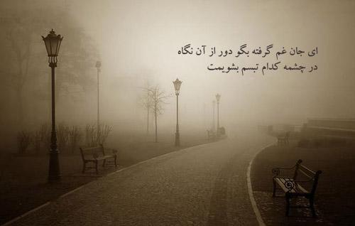http://sazeshekasteh.persiangig.com/image/65.jpg
